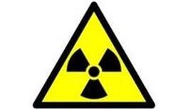 Was ist Atommüll?